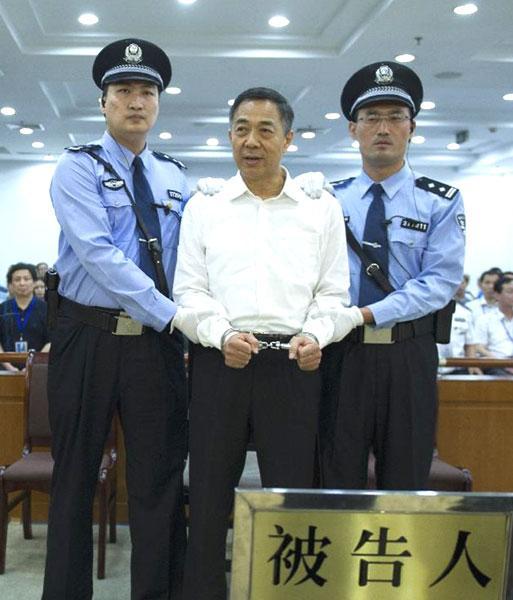 bo xilai ha sido sentenciado a cadena perpuetua