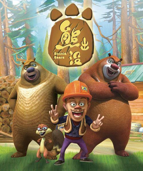 Filme chino de dibujos animados en 3D establ