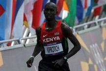 Ugandan celebrates Steven Kiprotich´s win in marathon