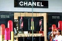 China to become largest consumer of high-end goods