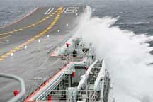 China´s first aircraft carrier completes 37-day training