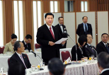 VisitingChineseVicePresidentXiJinpingaddressesabreakfastmeetinghostedbyFujioMitarai,chairmanoftheJapanBusinessFederation(JBF)inTokyo,Japan,Dec.15,2009.(Xinhua/LiTao)