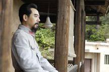 """Historical drama  """"Red Cradle"""" debuts on CCTV-1"""
