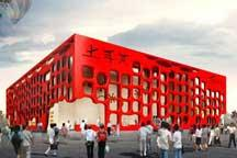 Turkey Pavilion for Shanghai Expo unveils design