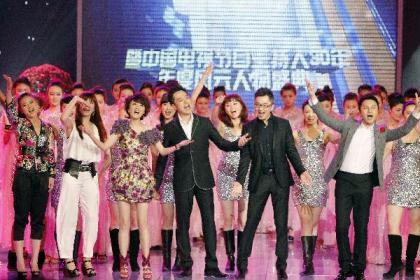 Artists perform at the opening ceremony of the 16th Shanghai Television Festival on June 7, 2010. The festival raised its curtain at Pudong's Grand Theatre of OTV Masion Monday night with a grand ceremony honoring 85 domestic TV anchors who have made great attributions to China's TV industry over the past 30 years. (Xinhua Photo)