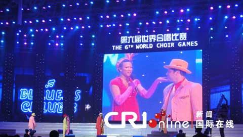 The 6th World Choir Games