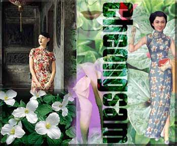 ChineseCheongsam