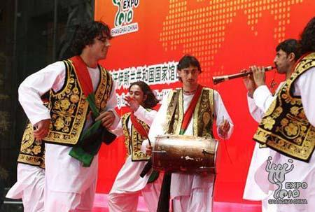 Performance at the ceremony