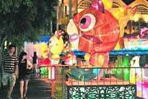Mid-Autumn Festival celebration kicked off in Singapore