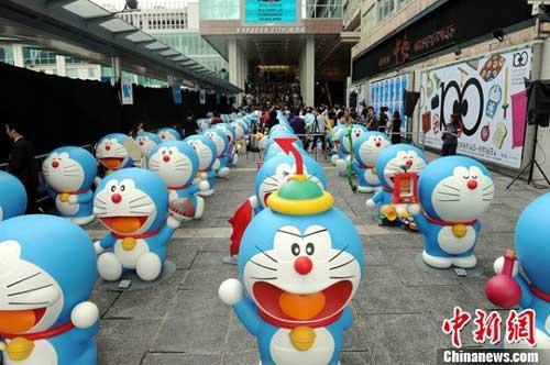 The popular Japanese cartoon character