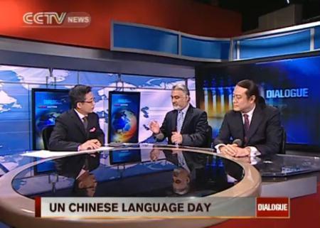 china cctv 4