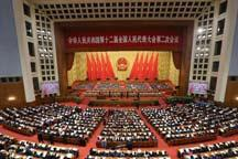 NPC approves wide-ranging plan of reforms