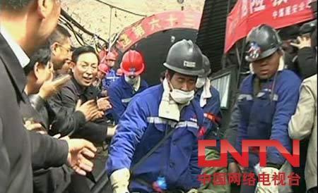 第二批遇难矿工被救出