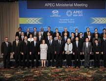 Les ministres de l'APEC s'engagent