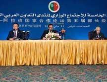 La Chine et la Ligue arabe renforcent leurs liens