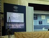 Choix des sujets de discussion pour le forum d'été de Davos 2012 à Tianjin