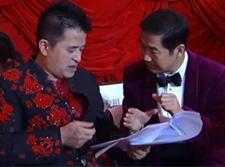Gala du Novel en chinois:troisième répétition