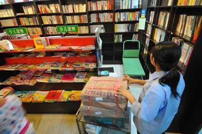 1312100398706_1312100398706_r dans Librairies, libraires