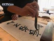 Учимся китайскому языку - Мы хотим поехать в Китай (4)