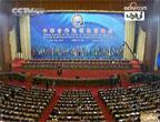 ثمار دورات منتدى التعاون الصيني - الافريقي