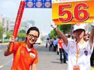 В провинции Гуандун стартовала эстафета огня 16-ых Азиатских игр