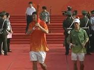 Эстафета огня Азиатских игр в Дунгуане