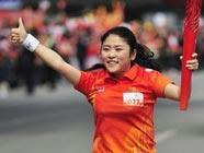 Огонь Азиатских игр прибыл в город Шаогуань