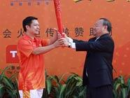 Огонь Азиатских игр прибыл в город Чжэньцзян провинции Гуандун