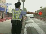 Обеспечение безопасности Азиатских игр в Гуанчжоу