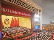 Закрытие 4-ой сессии ВК НПКСК 11-ого созыва