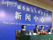 В период 11-ой пятилетки в Китае зарегистрировано более 265 тысяч нарушений прав интеллектуальной собственности