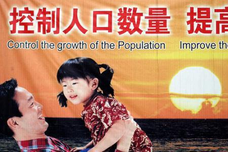 family planning policy in china essay Family planning and women's lives in rural family planning policy and practice in china: do not necessarily reflect those of the guttmacher institute.