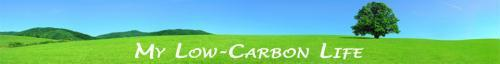 Low carbon living on the way - 称子英语 - 孙广趁英语教育教学工作室