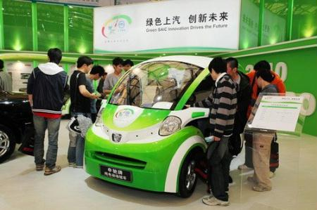 About 450 clean-energy cars and buses will be running inside the expo park during the six-month event.