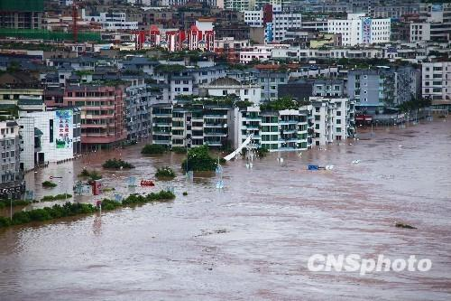 The city of Guang'an has been hit by its worst flood since 1847