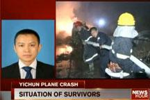 Latest on survivors of Yichun plane crash