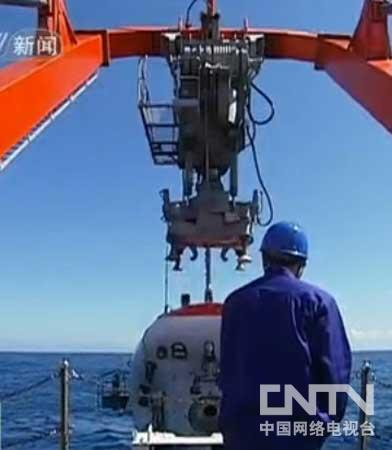 China has reached an ambitious target, in developing its deep sea submersible technology.
