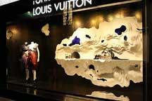Ordinary Chinese divided on luxury