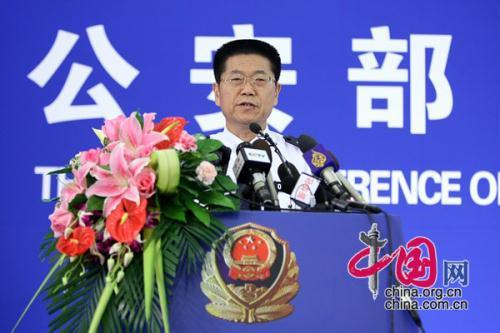 "China has recently broken up a terrorist ring headed by members of ""East Turkistan"" separatists, spokesman with the Ministry of Public Security said on June 24. Chinese police caught more than ten members of the terrorist group, including the ringleader, ministry spokesman Wu Heping told the press conference.(Photo: china.org.cn)"