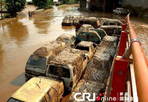 In Chongqing Municipality, one of the worst flood hit regions in southwest China, water has begun to recede in parts of the city.