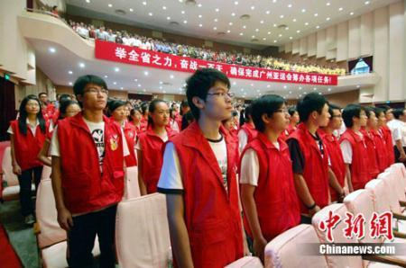 Todaymarksthe100daycountdowntothe16thAsianGamesinGuangzhou,China.AceremonywasheldthismorningasashowofcommitmenttoservingtheAsianGames.