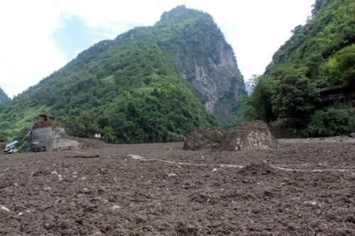 A mudslide struck Puladi, a remote town in southwest China's Yunnan province early Wednesday. At least 67 people are missing and 25 others injured, 9 seriously.