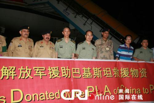 China has sent more supplies of relief materials worth 20 million yuan to flood-hit Pakistan.