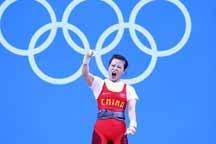 Wang Mingjuan wins women´s weightlifting gold