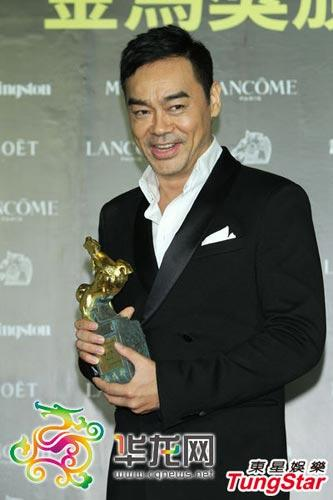 Sean Lau Johnnie to Sean Lau win golden horse awards CCTV News