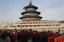 Heaven worshipping ceremony held in Beijing
