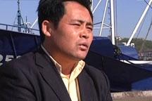 Chinese fishing boat held in DPRK