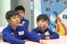 First space lesson has students excited