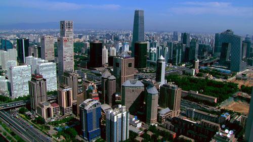 北京CBD