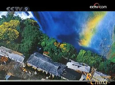 MurrayInGuizhoufortheInternationalPhotographyExhibiton